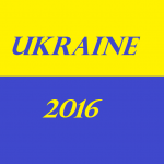 ukraine 2016 flag