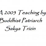 a 2003 teaching by Buddhist Patriarck Sakya Trizin 2018